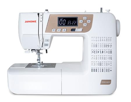 Janome 3160QDC